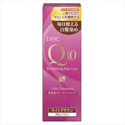 DHC Q10美容液 カラートリートメント ライトブラウン 170g
