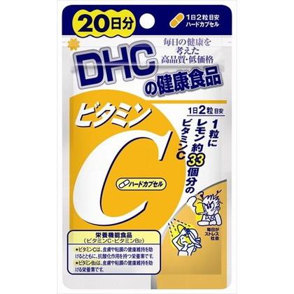DHC ビタミンC(ハードカプセル)20日分
