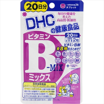 DHC ビタミンBミックス20日分