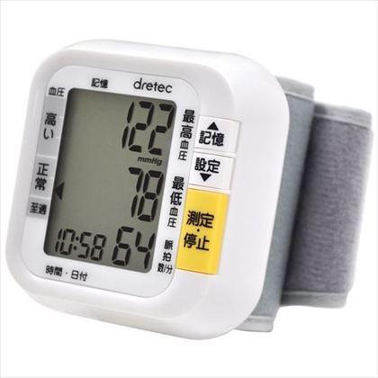 手首式 血圧計 (ホワイト) BM-100WT