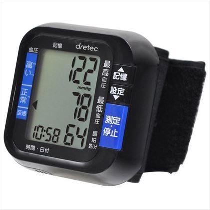 手首式 血圧計 (ブラック) BM-100BK