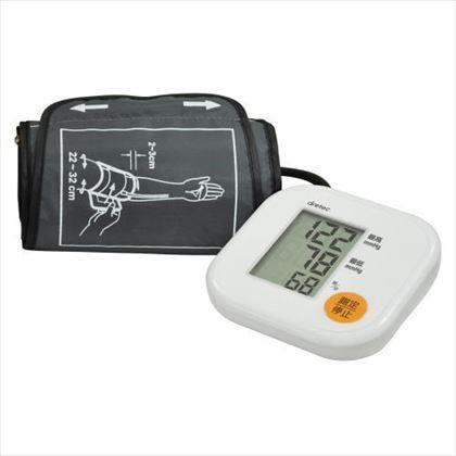 上腕式 血圧計 (ホワイト) BM-201WT