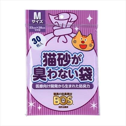 猫砂が臭わない袋 BOS ペット用 (Mサイズ30枚入)