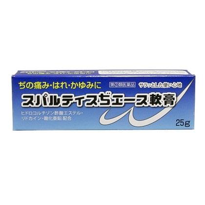 スパルティスぢエース軟膏 25g[指定第2類医薬品]