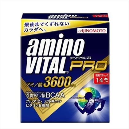 味の素 アミノバイタルプロ 4.5g×14本入り