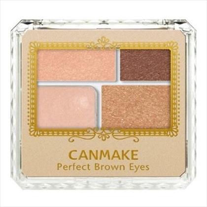 CANMAKE[キャンメイク] パーフェクトブラウンアイズ 05 スキニ-ブラウン