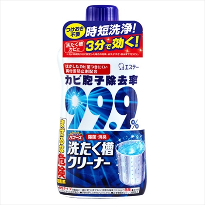 ウルトラパワーズ 洗たく槽クリーナー 550g