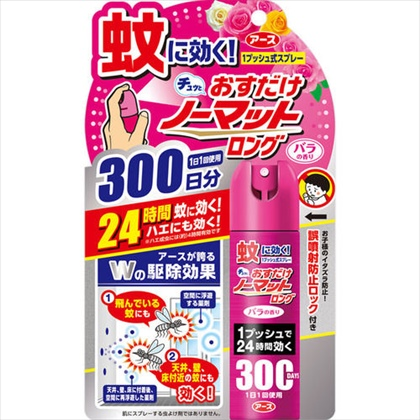 おすだけノーマットロング スプレータイプ バラの香り 300日分 62.5mL