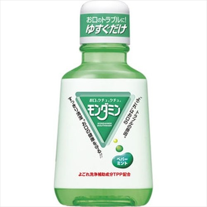モンダミン ペパーミントミニボトル 80ml