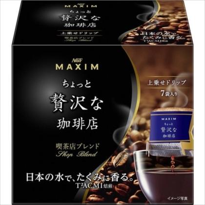 レギュラー・コーヒー 上乗せドリップ 喫茶店ブレンド 8g×7袋