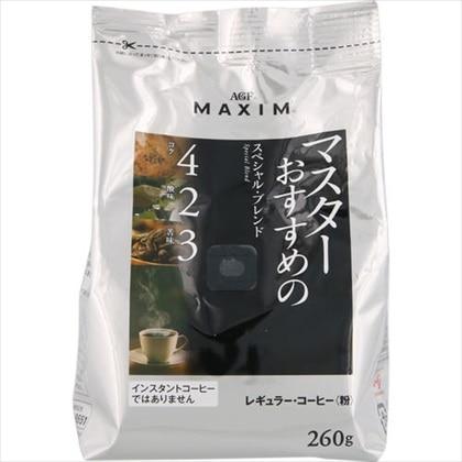 レギュラー・コーヒー マスターおすすめのスペシャル・ブレンド 260g