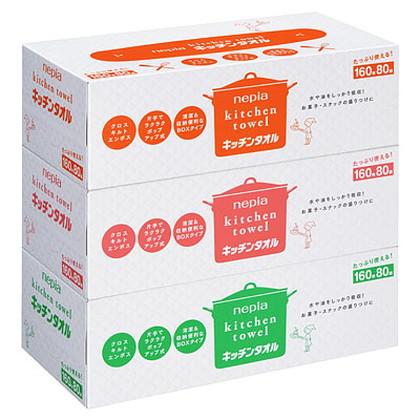 ネピアキッチンタオルボックス(160枚80組)3コパック