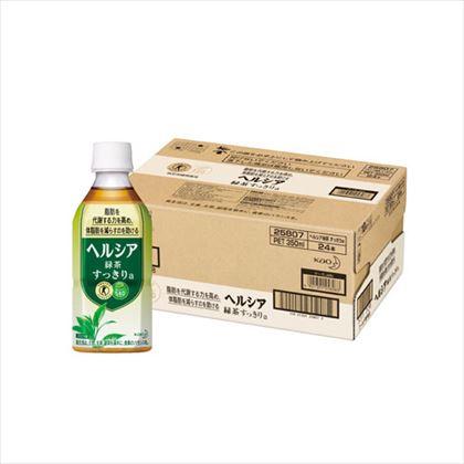 ヘルシア 緑茶 すっきり 脂肪を消費しやすくする 350ml×24本(1ケース)
