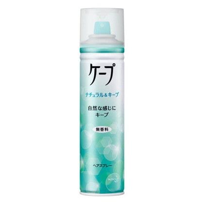 花王 ケープ ナチュラル&キープ 無香料 180g