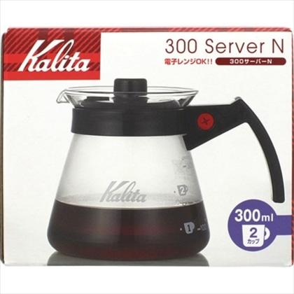 カリタ コーヒーサーバーN 300cc 1個