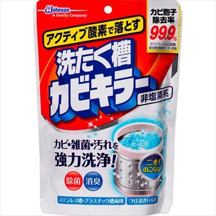 アクティブ酸素で落とす 洗たく槽カビキラー250g