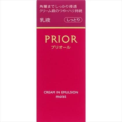 資生堂 プリオール クリームイン乳液(しっとり) 120ml