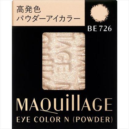 資生堂 マキアージュ アイカラーN (パウダー) BE726 (レフィル) 1.3g