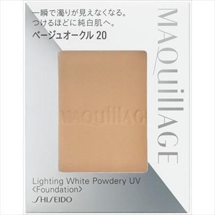 資生堂 マキアージュ ライティング ホワイトパウダリー UV ベージュオークル20 (レフィル)