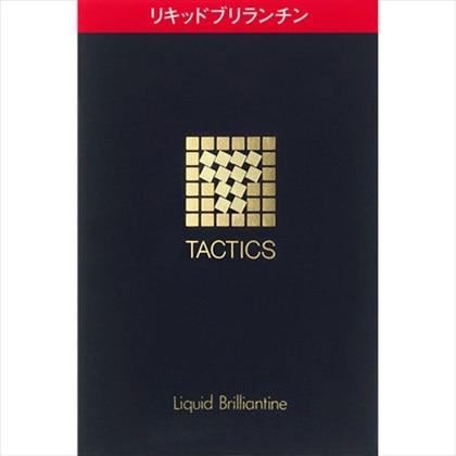 資生堂 タクティクス リキッドブリランチン 120ml