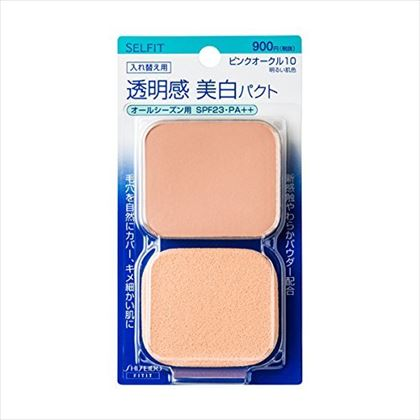 資生堂 セルフィット ピュアホワイトファンデーション ピンクオークル10(レフィル)