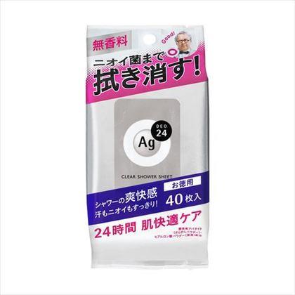 エージーデオ24 クリアシャワーシート Na (無香料) L 40枚入