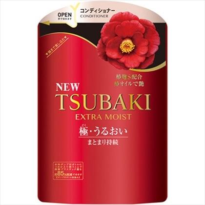 TSUBAKI(ツバキ) エクストラモイスト コンディショナーNa つめかえ用 345ml