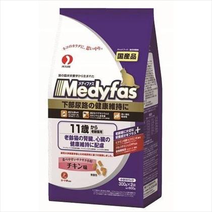 メディファス 老齢猫用 600g