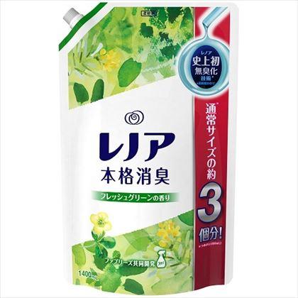 レノア 柔軟剤 本格消臭フレッシュグリーン つめかえ用 超特大サイズ 1400ml