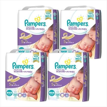 [ネット限定]パンパース はじめての肌への いちばん新生児 ケース販売 66枚×4
