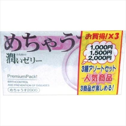 めちゃうすコンドームアソート 3パック(36個入)
