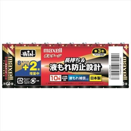 maxell ボルテージ 単3形 アルカリ乾電池 WIN 8+2本増量パック