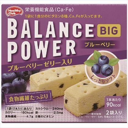 バランスパワー ビッグ ブルーベリー 2袋入