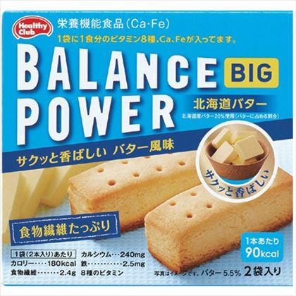 バランスパワー ビッグ 北海道バター 2袋入