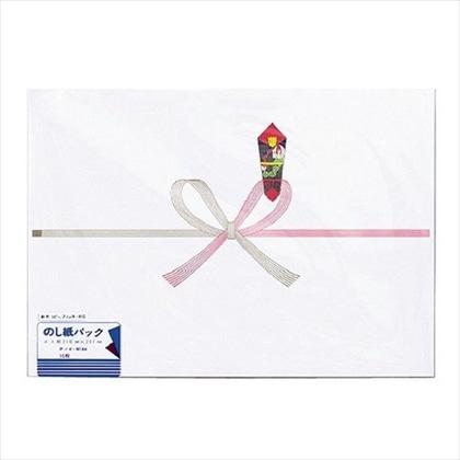 マルアイ 祝のし紙 A4 厚口 N パック入(10枚入) [サイズ]:210×297mm