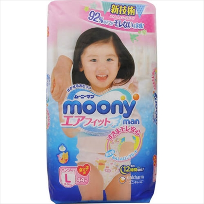 ムーニーマン エアフィット 女の子用 Lサイズ 44枚(パンツタイプ)