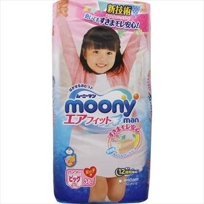 ムーニーマン エアフィット 女の子用 ビッグ 38枚(パンツタイプ)