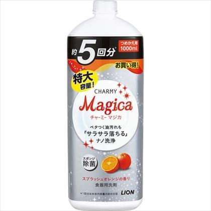 CHARMY Magica マジカ スプラッシュオレンジ 詰替大型 1000ml
