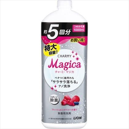 CHARMY Magica マジカ フレッシュピンクベリー 詰替大型 1000ml