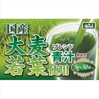 WIN 国産 大麦若葉使用 ブレンド青汁 3g×30袋入
