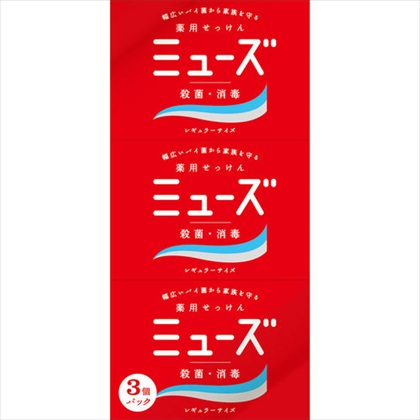 ミューズ石鹸 レギュラー 95g×3個