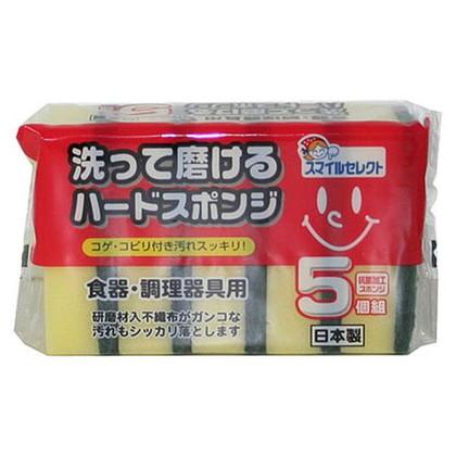 スマイルセレクト 抗菌 食器用ハードスポンジ 5個組