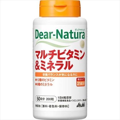 ディアナチュラ(Dear-Natura) マルチビタミン&ミネラル(50日分) 200粒