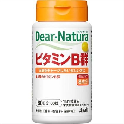 ディアナチュラ(Dear-Natura) ビタミンB群60粒
