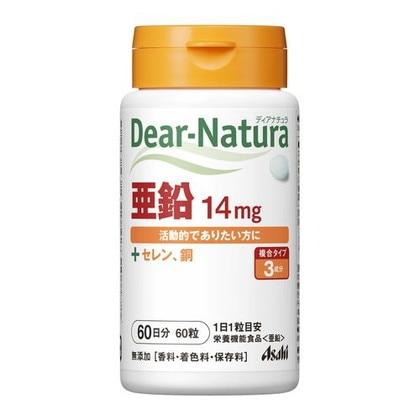 ディアナチュラ(Dear-Natura) 亜鉛 60粒