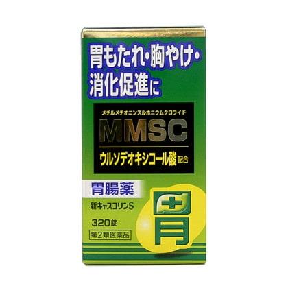 新キャスコリンS 320錠[第2類医薬品]