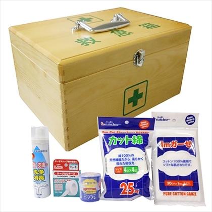木製救急箱衛生材料セット付S