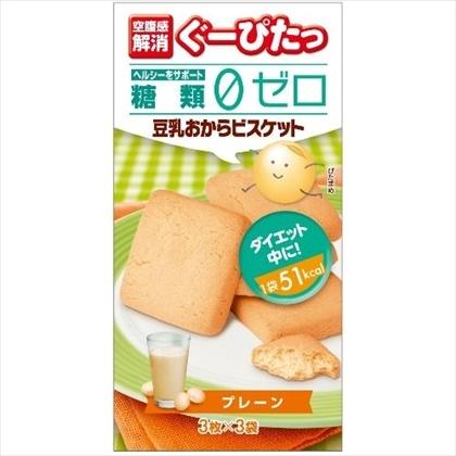 ぐーぴたっ 豆乳おからビスケット 糖類ゼロ 空腹感解消 プレーン 3枚×3袋