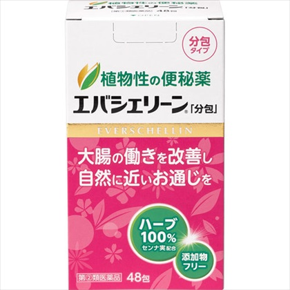 エバシェリーン 48包[指定第2類医薬品]
