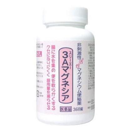 3Aマグネシア 360錠[第3類医薬品]